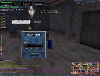 EQ2_000021.jpg